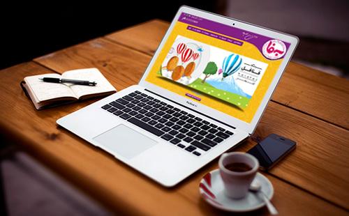 طراحی سایت مواد غذایی