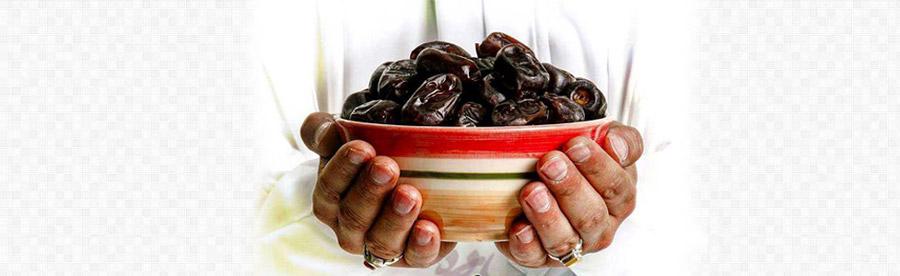 دعاهای روزانه ماه مبارک رمضان